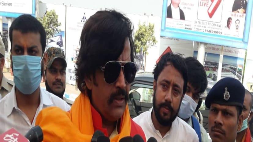 नीतीश को जेल भेजने वाले बयान पर माफी मांगे चिराग, बीजेपी सांसद रवि किशन ने चिराग पासवान को दी नसीहत