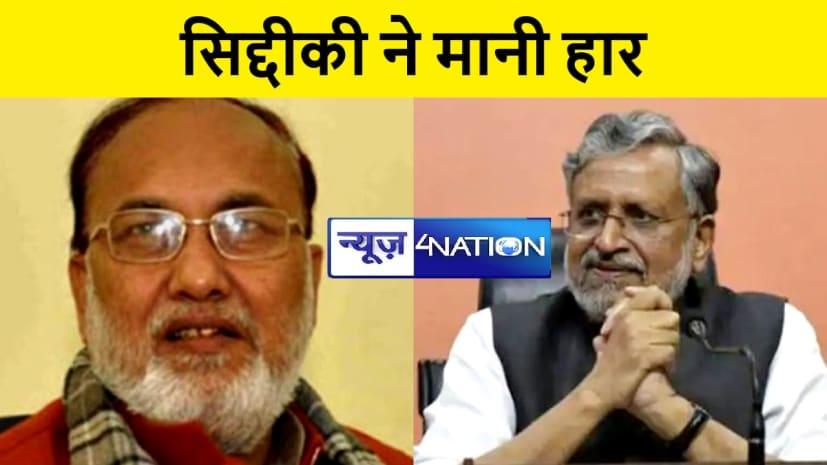 राजद ने वरिष्ठ नेता ने चुनाव से पहले हार किया स्वीकार, डिप्टी सीएम सुशील कुमार मोदी ने कहा वायरल वीडियो सही है