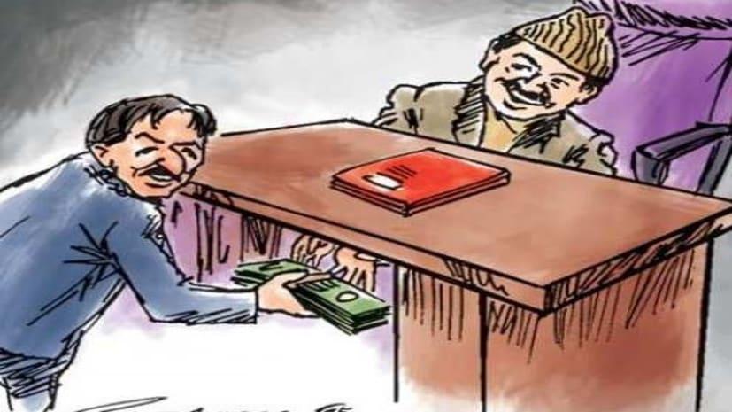 सर्वे : घूसखोरी में भारत एशिया में अव्वल, सरकारी सुविधाओं का फायदा पाने के लिए निजी संबंधों का खूब होता है यूज