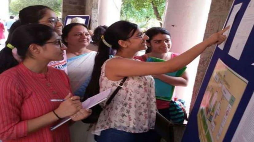 बिहार का बढ़ा मान, 4108 प्रतिभाशाली बच्चों ने जीता इंस्पायर अवार्ड