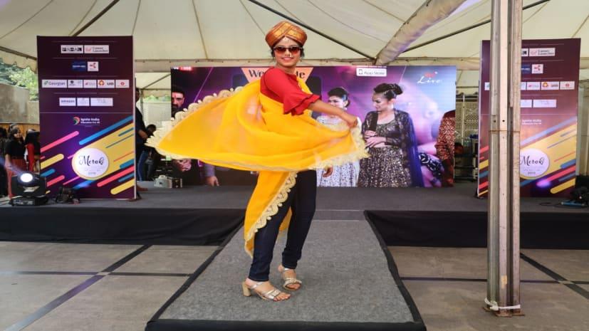 कोरोना काल में 'मेराकी 2020' युवाओं को दे रहा कॅरियर से जुड़ा बड़ा मौका
