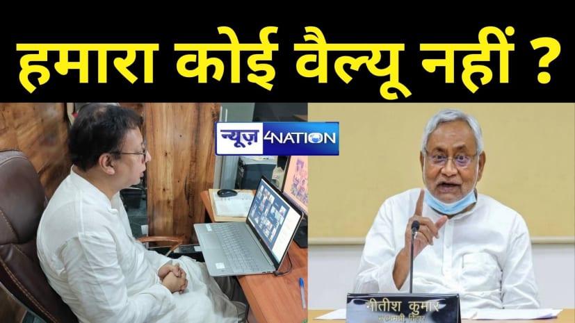 बड़ी खबरः CM नीतीश के 'फरमान' से आगबबूला हैं BJP के विधायक-सांसद, नेतृत्व के सामने फूटा गुस्सा.....