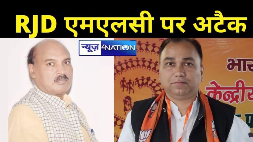 बीजेपी नेता ने RJD एमएलसी को घेरा, कहा- रामबली चंद्रवंशी 'टीका' पर सवाल उठाकर लोगों की जान से कर रहे खिलवाड़