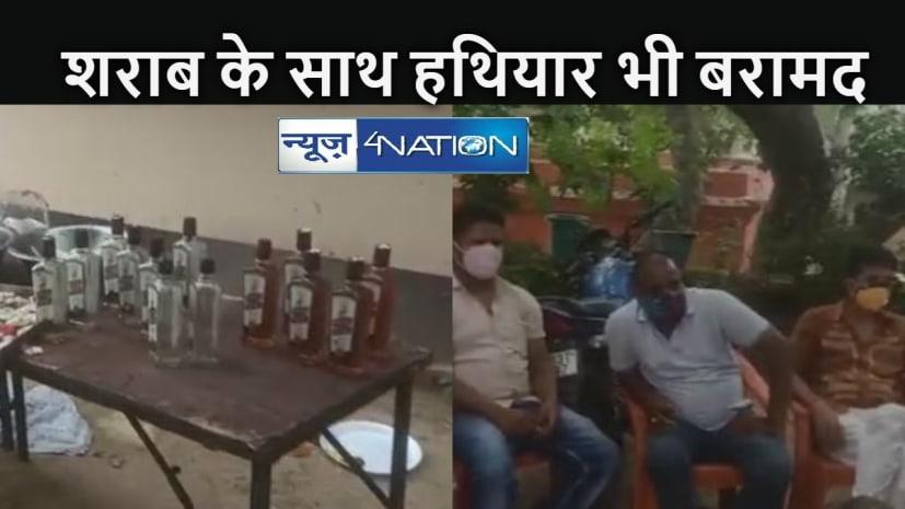 BREAKING NEWS: शराब पार्टी में पुलिस की रेड, सात वार्ड पार्षद समेत 18 लोग गिरफ्तार