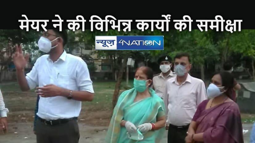BIHAR NEWS:महापौर ने संप हाउस का किया औचक निरीक्षण, सड़क से अवरोध हटाने एवं जल निकासी हेतु वैकल्पिक प्रबंध की भी की समीक्षा