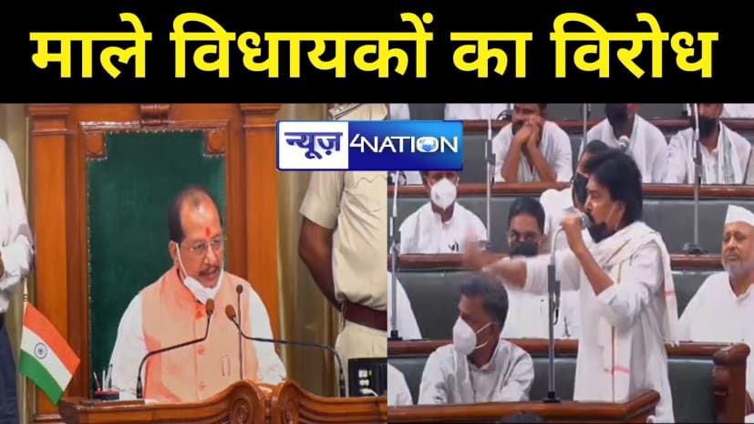 बिहार विधानसभा का मॉनसून सत्रः माले विधायकों ने फिर से उठाया विधायकों की पिटाई का मुद्दा