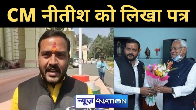 पंचायतों के सभी 'खातों' पर रोकः पंचायती राज विभाग के आदेश का शुरू हुआ विरोध, BJP विधायक ने CM नीतीश को पत्र लिख संशोधन की मांग की