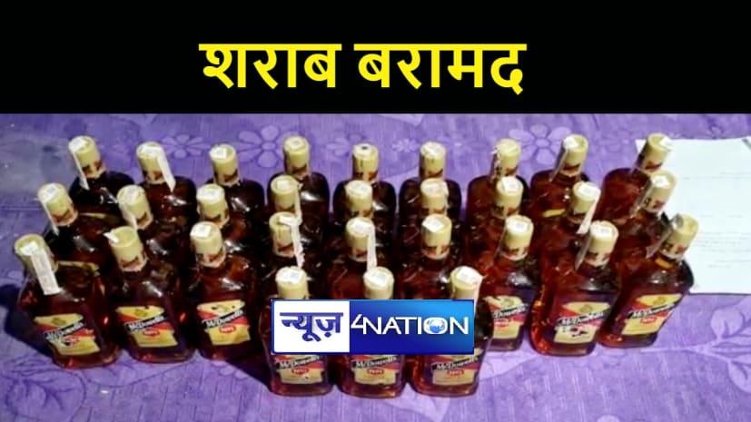 पटना में शराब माफिया पर पुलिस ने कसा शिकंजा, भारी मात्रा में किया शराब बरामद