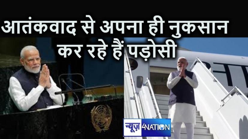 संयुक्त राष्ट्र में पीएम मोदी ने चीन और पाकिस्तान को घेरा, पांच दिवसीय दौरे के बाद भारत रवाना