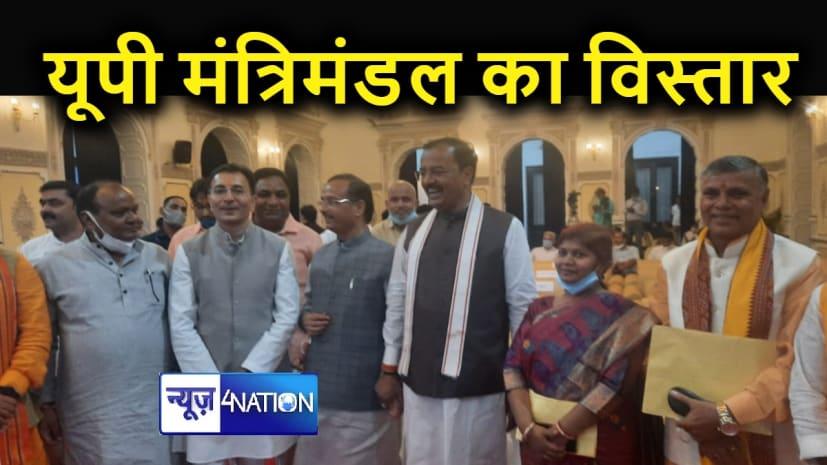 यूपी चुनाव को देखते हुए सीएम योगी ने किया मंत्रिमंडल का विस्तार, ब्राह्मण से आने वाले जितिन प्रसाद को बनाए कैबिनेट मंत्री, तो ओबीसी और एससी-एसटी का भी रखा ध्यान