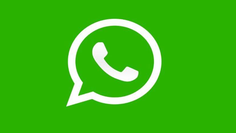 WhatsApp ला रहा है जबरदस्त फीचर, यूजर्स को मिलेगी ये सुविधा