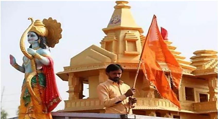 अयोध्या राम मंदिर को लेकर बड़ी खबर, 9 फरवरी तक बनेगा ट्रस्ट...3 महीने में निर्माण शुरू