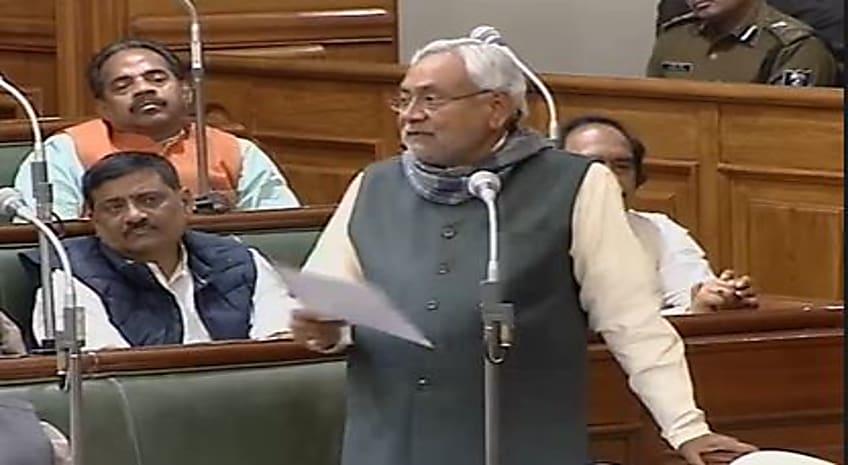 सीएम नीतीश कुमार ने भरी सदन में तेजस्वी को दी नसीहत, कहा-  कुछ चीजें पढ़ लेनी चाहिए