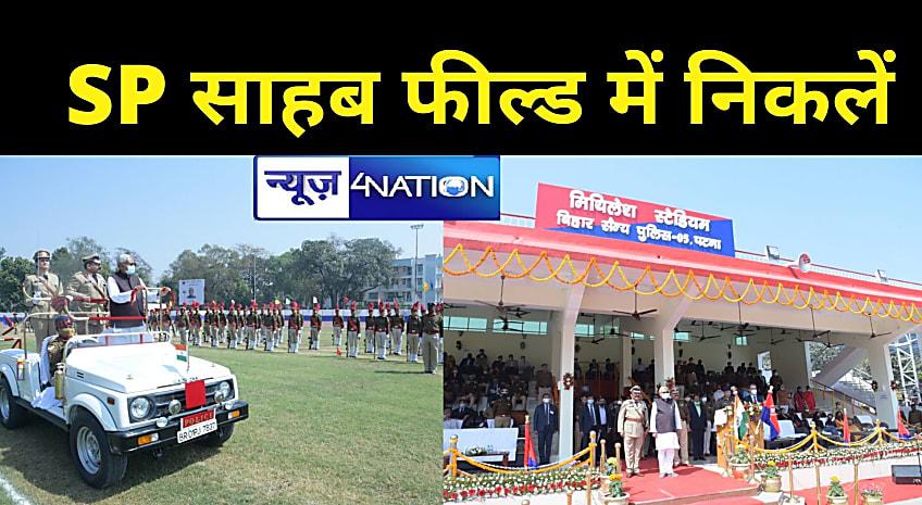 CM नीतीश ने फिर कहा- SP सिर्फ दफ्तर में नहीं बल्कि फिल्ड में निकलें, हर हफ्ते 3-4 दिन क्षेत्र में घूमें