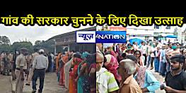दूसरे चरण का रणः पंचायत चुनाव को लेकर डीएम एसपी ने संभाली कमान, मतदान केंद्र पर लग रहा पुलिस का राउंड