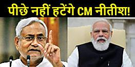 पीछे नहीं हटेंगे मुख्यमंत्रीः CM नीतीश फिर BJP से टकराये,कहा- विशेष राज्य की मांग पर हम कायम