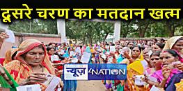 पंचायती राज चुनाव: बिहार में दूसरे चरण का मतदान संपन्न, 55.2 प्रतिशत हुई वोटिंग, महिलाओं ने बढ़चढ़कर लिया हिस्सा