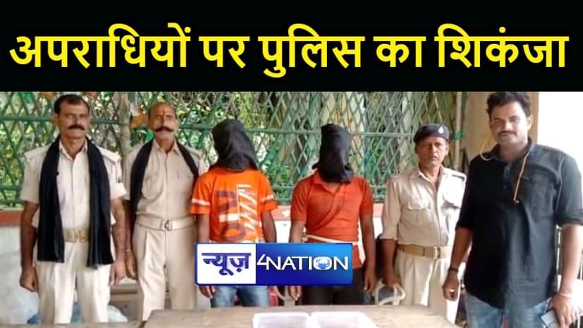 पटना में गेसिंग सेंटर पर पुलिस ने की छापेमारी, तीन को किया गिरफ्तार