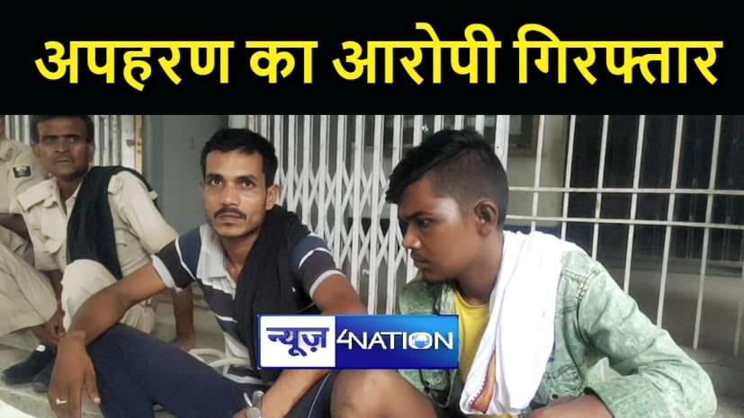 राजगीर घुमाने का झांसा देकर बदमाशों ने युवकों का कर लिया अपहरण, 20 लाख की मांगी फिरौती, पुलिस ने किया गिरफ्तार
