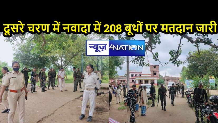 दूसरे चरण का रणः नवादा में मतदान के दौरान 3 बूथों पर हंगामा, पुलिस ने 2 लोगों को हिरासत में लिया