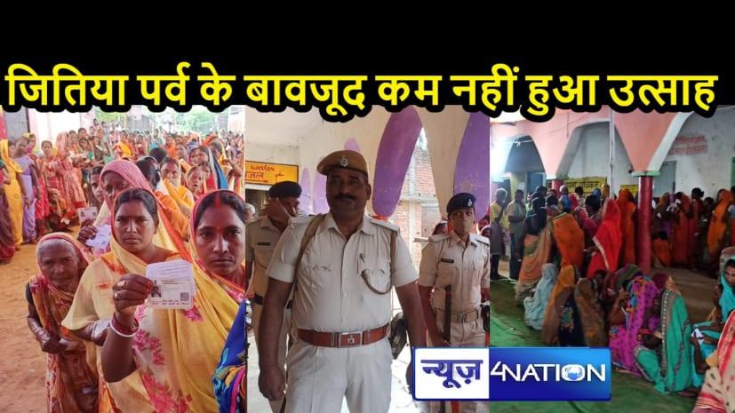 दूसरे चरण का रणः पटना के पालीगंज प्रखंड के 335 मतदान केंद्रो पर मतदान जारी, कड़ी सुरक्षा के बीच उत्साहित दिखीं महिलाएं
