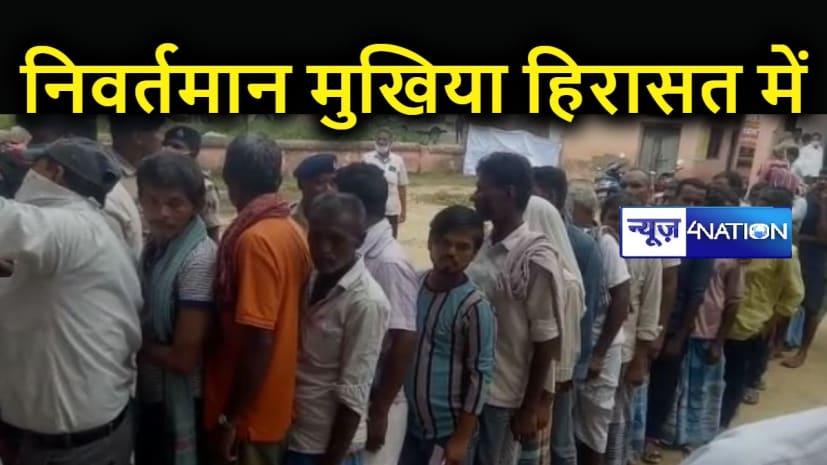 पंचायती राज चुनाव: द्वितीय चरण का मतदान जारी, वोटरों को लुभाने के आरोप में निवर्तमान मुखिया लिए गए हिरासत में