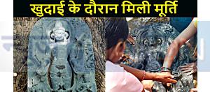 नवादा में तालाब की खुदाई के दौरान मिली भगवान विष्णु की प्रतिमा, पूजा अर्चना में जुटे लोग