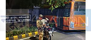 नीति आयोग की बिल्डिंग में घुसी तेज रफ्तार बस, किसी के हताहत होने की खबर नहीं