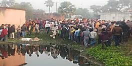नवादा में युवक की ईंट-पत्थर से कूचकर हत्या, तालाब में फेंका शव