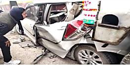 कोहरे का कहर: मुजफ्फरपुर में आपस में टकराईं 20 गाड़ियां