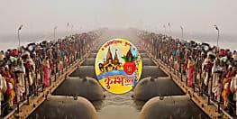 महाशिवरात्रि पर अंतिम शाही स्नान, आज कुंभ मेले का होगा समापन