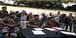 मुजफ्फरपुर पुलिस की बड़ी कार्रवाई, हथियार के साथ 9 नक्सली गिरफ्तार