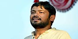 बेगूसराय में कन्हैया कुमार पर मामला दर्ज, बिना अनुमति के कर रह थे जनसभा