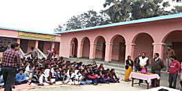 बिहार के सरकारी स्कूलों के संचालित होने के समय में परिवर्तन, गर्मी को लेकर सरकार ने जारी किया निर्देश... आप भी जान लीजिए