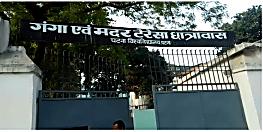 पीयू मदर टेरेसा छात्रावास की लड़कियां भूख हड़ताल पर, हॉस्टल मेस में खराब खाना देने का आरोप