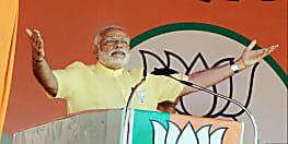 पीएम मोदी आज आएंगे बिहार, रामनगर में जनसभा को करेंगे संबोधित जेडीयू प्रत्याशी के लिए मांगेंगे वोट