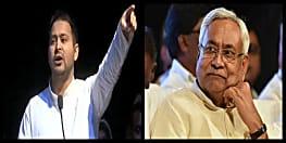 राज्यपाल नीतीश सरकार को करें बर्खास्त, नेता प्रतिपक्ष तेजस्वी यादव ने की मांग