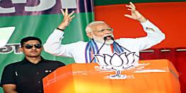 वाल्मीकिनगर में गरजे पीएम मोदी-आतंकी हो या फिर आतंक के मददगार, घर में घुसकर मारा जाएगा