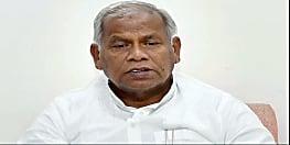 एक्शन में जीतन राम मांझी, पार्टी नेताओं पर की बड़ी कार्रवाई