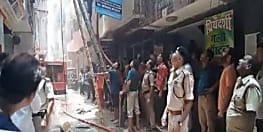 अभी-अभी : राजधानी के नया टोला में लगी भीषण आग, इलाके को खाली कराने में जुटी पुलिस