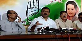 कांग्रेस का बड़ा बयान, नीतीश के साथ बीजेपी ने की नाइंसाफी