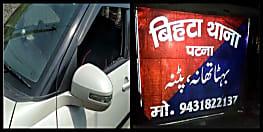 पटना में कार का शीशा तोड़ उड़ाए 4 लाख, थाने से चंद कदम पर दिया घटना को अंजाम