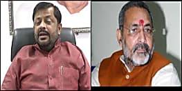 जदयू का बीजेपी पर बड़ा हमला,  राम मंदिर वहीं बनाएंगे लेकिन तारीख नहीं बताएंगे