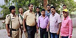 बिहारः निगरानी विभाग की कार्रवाई, क्लर्क को घूस लेते किया रंगे हाथ गिरफ्तार...
