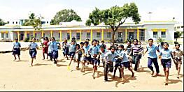 बिहार के सरकारी स्कूलों में पढ़ने वाले बच्चों के शरीर में विटामिन D एवं कैल्शियम की भारी कमी, अब 1 घंटे धूप में रहेंगे बच्चे