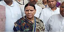 पानी के सवाल पर राबड़ी देवी ने नीतीश सरकार को घेरा,कहा-मुख्यमंत्री कुछ नहीं कर रहे..