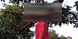 पेड़ से लटकी मिली युवक की लाश, इलाके में सनसनी, हत्या या आत्महत्या के बीच उलझी पुलिस