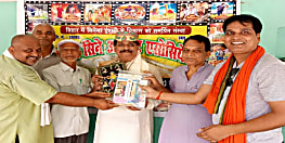 फीचर फिल्मों के मशहूर अभिनेता एस.सी.मिश्रा पहुंचे समस्तीपुर, बिहार सिने आर्टिस्ट एसोसिएशन ने किया सम्मानित