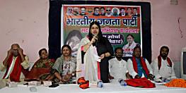 भाजपा महिला मोर्चा नवादा में बनायेगा 25 हज़ार नए सदस्य, 6 जुलाई से अभियान की होगी शुरुआत