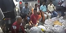 उत्पाद विभाग की बड़ी कार्रवाई, पांच हज़ार पाउच शराब के साथ तीन को किया गिरफ्तार